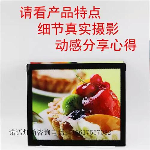 郑州水晶新万博苹果下载