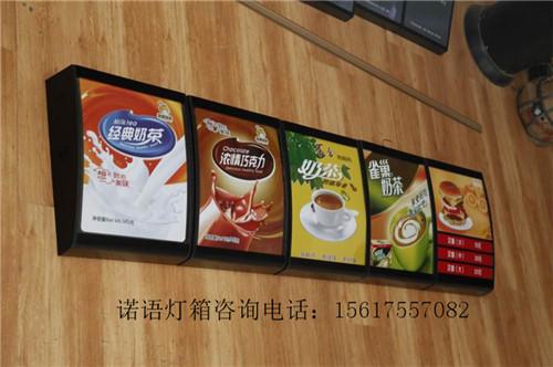餐饮新万博苹果下载厂家