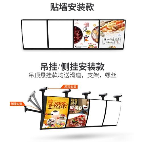 餐饮新万博苹果下载贴墙安装款