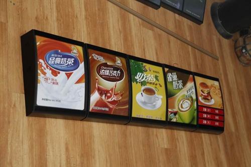 奶茶新万博苹果下载展示