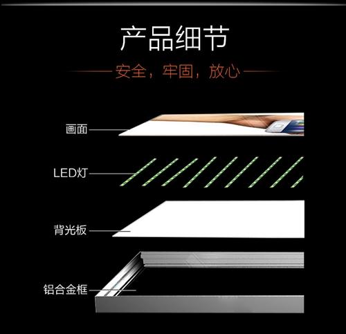 软膜新万博苹果下载细节
